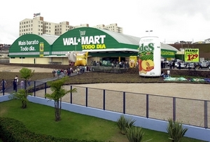 A loja será instalada na zona oeste de Vitória da Conquista